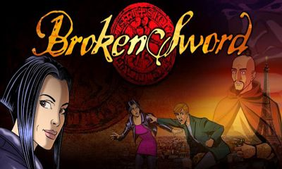 Broken Sword For PC