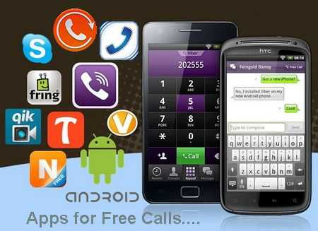 best android software for free calling